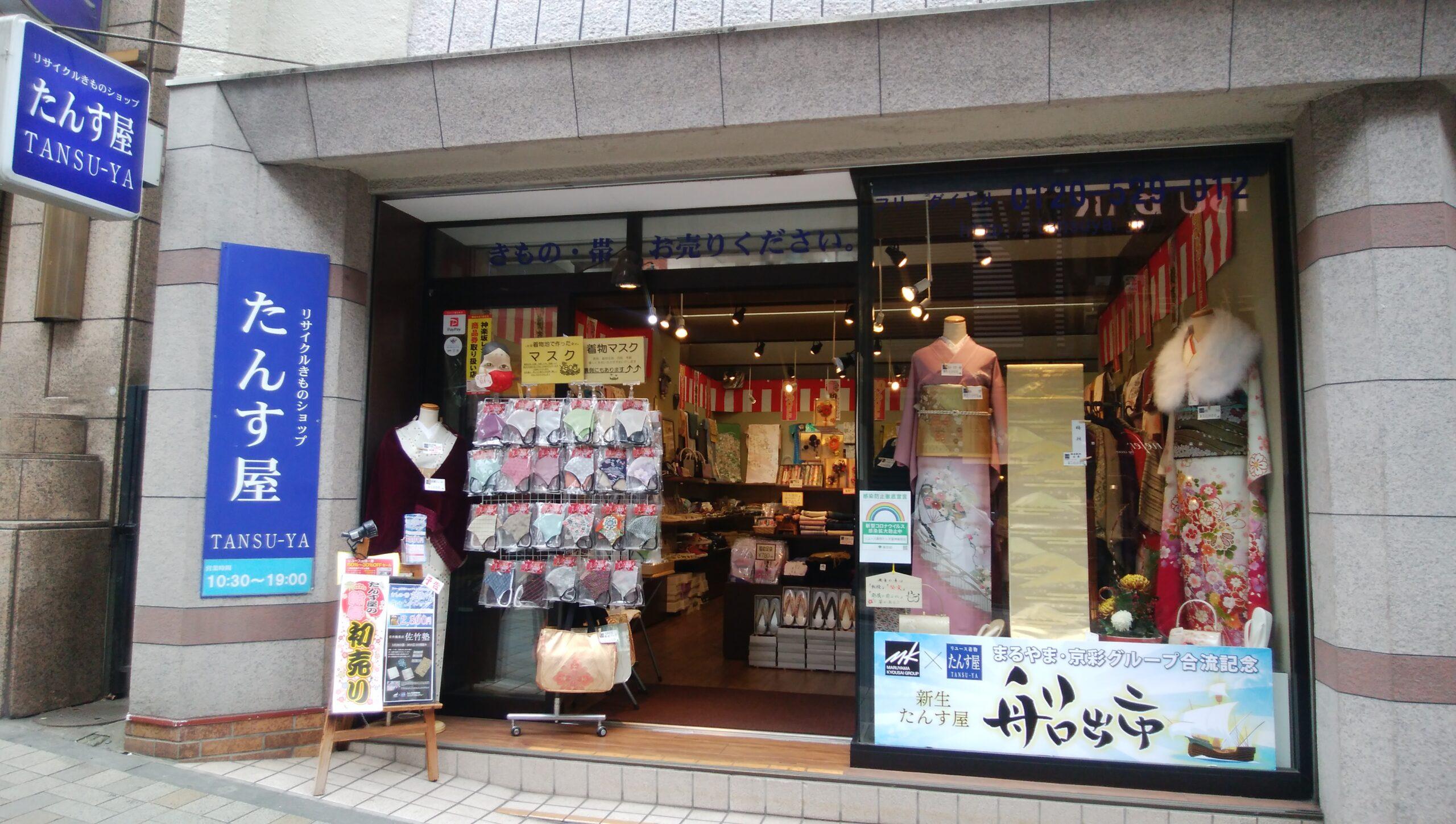 神楽坂 神楽坂散歩!デートマンお薦め必ず行くべきスポット15選!